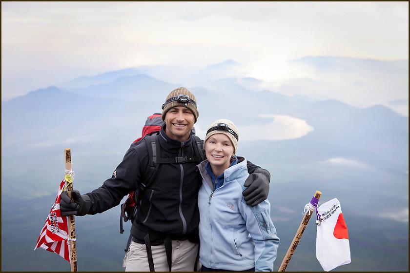 Mt Fuji Peak